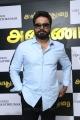Sarathkumar @ Annadurai Audio Launch Stills