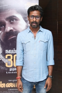 Director G Srinivasan @ Annadurai Audio Launch Stills