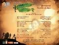 Annakodiyum Kodiveeranum Movie Audio Release Invitation Wallpapers