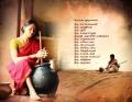 Actress Karthika Nair in Annakodiyum Kodiveeranum Audio Release Invitation Wallpapers