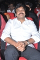 Chiranjeevi at Akkineni Nageswara Rao Platinum Jubilee Function