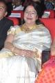 Manjula Vijayakumar at Akkineni Nageswara Rao Platinum Jubilee Function