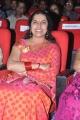 Suhasini Maniratnam at Akkineni Nageswara Rao Platinum Jubilee Function