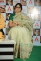 Naga Susheela @ Akkineni Nageswararao Award 2014 Announcement Photos
