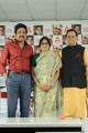 Nagarjuna, Naga Susheela, TSR @ ANR Award 2014 Announcement Photos