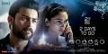 Varun Tej, Aditi Rao Hydari in Antariksham 9000 KMPH Movie Release Posters