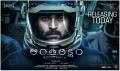 Varun Tej in Antariksham 9000 KMPH Movie Releasing Today Posters