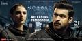 Aditi Rao Hydari, Varun Tej in Antariksham 9000 KMPH Movie Release Posters