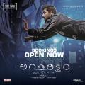 Varun Tej in Antariksham 9000 KMPH Movie Release Posters