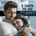 Varun Tej, Lavanya Tripathi in Antariksham 9000 KMPH Movie Release Posters