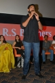 Varun Tej @ Antariksham Movie Trailer Launch Stills