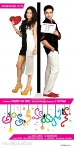 Navdeep, Sneha Ullal in Antha Nee Mayalone Movie Posters