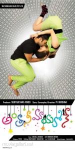 Sneha Ullal, Navdeep in Antha Nee Mayalone Movie Posters