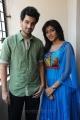 Sumanth Ashwin & Isha at Anthaka Mundu Aa Tarvatha Movie Press Meet Stills