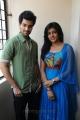 Sumanth Ashwin & Eesha at Antakumundu Aa Tarvatha Movie Press Meet Stills