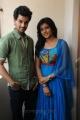 Sumanth Ashwin & Eesha at Anthaka Mundu Aa Tarvatha Movie Press Meet Stills