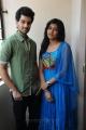 Sumanth Ashwin & Isha at Antakumundu Aa Tarvatha Movie Press Meet Stills