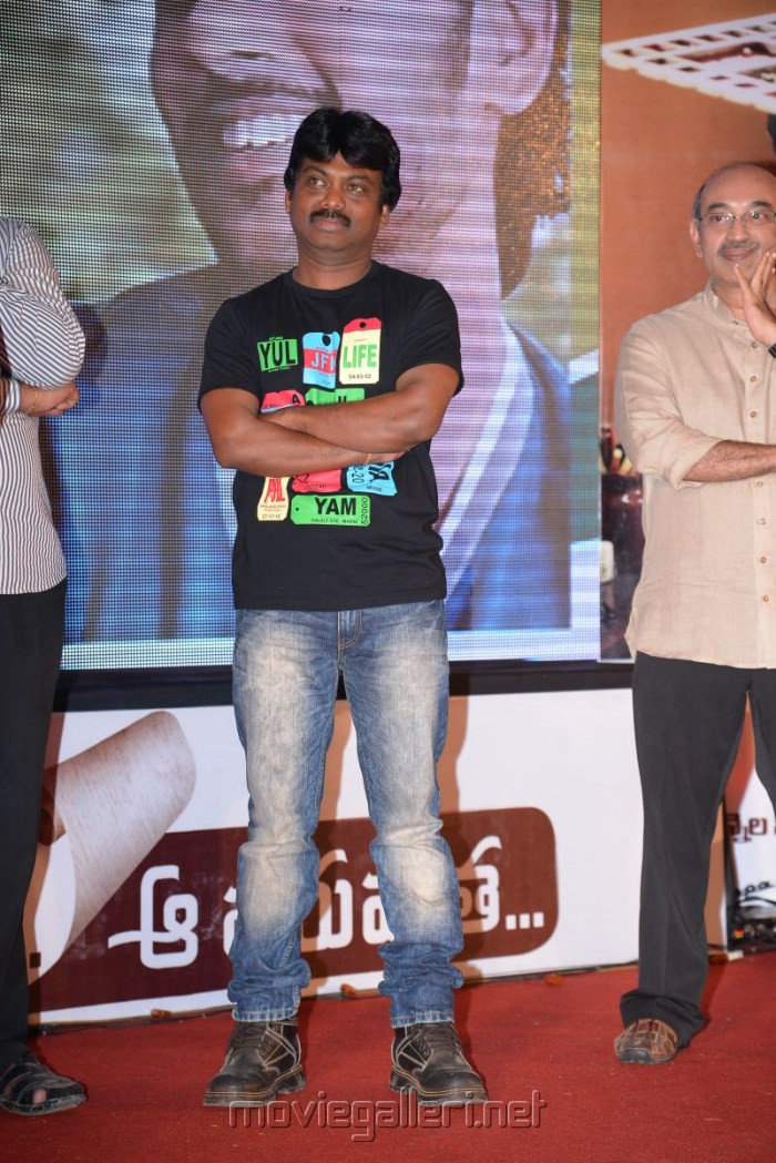 A.Karunakaran at Anthaku Mundu Aa Tharuvatha Audio Release Photos