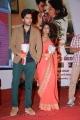 Sumanth Ashwin, Eesha at Anthaku Mundu Aa Tharuvatha Audio Release Photos