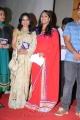 Sunitha, Jhansi at Anthaku Mundu Aa Tharuvatha Audio Release Photos