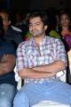 Actor Ram at Anthaku Mundhu Aa Tharuvatha Audio Release Photos