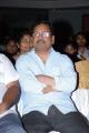 Anthaku Mundu Aa Tarvatha Audio Release Photos