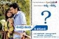 Sumanth Ashwin, Isha in Anthakumundu AaTaruvata Movie Wallpapers