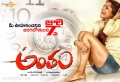 Actress Rashmi Gautam in Antham Movie Release Date 7th July Wallpapers