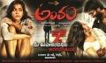 Rashmi Gautam, Charan Deep in Antham Movie Release Date 7th July Wallpapers