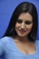 Anu Smruthi Hot Pics at Ishta Sakhi Audio Release