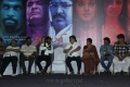 Anubavi Raja Anubavi Movie Audio Launch Photos