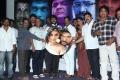 Anubavi Raja Anubavi Movie Audio Release Photos