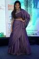 Hello Guru Prema Kosame Actress Anupama Images