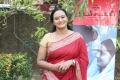 Tamil Actress Anupama Kumar Pics in Red Saree