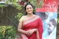 Actress Anupama Kumar  in Red Saree Pics