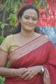 Cute Anupama Kumar Anupama Kumar Tamil Actress Photos