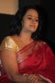 Actress Anupama Kumar Photos @ Moodar Koodam Audio Launch