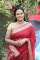 Actress Anupama Kumar in Red Saree Photos