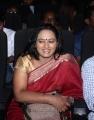 Actress Anupama Kumar Photos @ Moodar Koodam Audio Release
