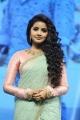 Anupama Saree Latest Images @ Unnadi Okate Zindagi Audio Release
