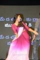 Actress Anupama Parameswaran Dance Stills @ Krishnarjuna Yudham Pre Release