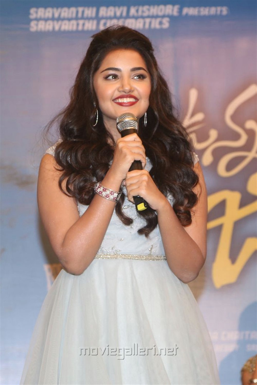 Actress Anupama Parameswaran Pics @ Vunnadi Okate Zindagi Pre Release