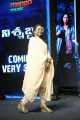 Anchor Suma @ Anushka 15 Years Film Journey Celebrations Photos