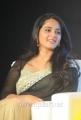 Beautiful Anushka Pics at Linga Audio Success Meet