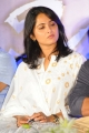 Actress Anushka Latest Cute Stills at Mirchi Movie Success Meet