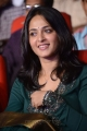 Anushka Cute Stills at Singam 2 Movie Audio Launch