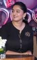 Actress Anushka Photos @ Baahubali 2 Press Meet