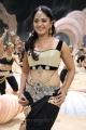 Anushka Shetty Hot  Images in Mirchi Movie