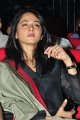 Actress Anushka at Greeku Veerudu Audio Launch Photos