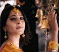 Anushka in Pondi Sri Lakshmi Jewellery Ad Stills